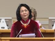 越南国家副主席邓氏玉盛出席第二届欧亚妇女论坛全体会议