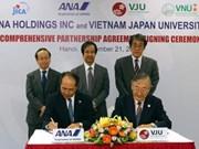 越日大学与日本ANA Holdings签署全面合作协议
