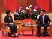 ASOSAI 14:越中两国国家审计署加强经验交流