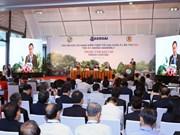 ASOSAI 14: 越南国家审计署主动为亚审组织的发展做出贡献