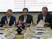 越南祖国阵线与俄罗斯社会组织加强合作