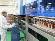 越南富寿省实现投资促进工作革新 加大招商引资力度
