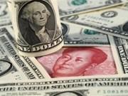 24日越盾兑美元和英镑汇率涨跌互现