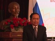 旅居俄罗斯越南人—深化越-俄关系的重要桥梁