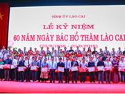 胡志明主席探访老街省60周年纪念典礼在老街省举行