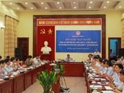 计划与投资部部长阮志勇:努力完成2018年经济社会发展任务