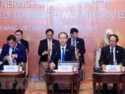 陈大光主席在亚太经合组织峰会上留下浓重一笔