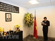 越南常驻联合国代表团为越南国家主席陈大光举行吊唁仪式