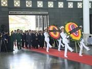 1500支国内外代表团前来吊唁国家主席陈大光