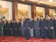 胡志明市和宁平省为国家主席陈大光举行吊唁仪式
