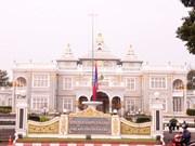 老挝开始举行为期两天的国葬 向越南国家主席陈大光致哀