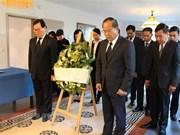 多国驻瑞士大使和国际组织代表前来吊唁陈大光同志