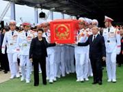 越南国家主席陈大光安葬仪式在其家乡宁平省举行