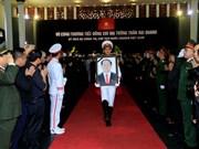 世界各国领导人继续就越南国家主席陈大光逝世向越南党和国家领导致唁电