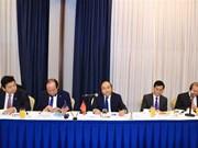 第73届联大一般性辩论:政府总理阮春福主持召开吸引对越投资的座谈会