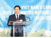 各国支持越南参加联合国安理会非常任理事国席位竞选动员会召开