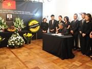 陈大光主席吊唁仪式在马来西亚、中国香港等国家和地区举行