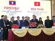 越南与老挝加强边贸合作