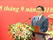 武德儋副总理:老龄经济能手对越南经济社会、文化的发展做出了积极贡献