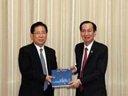 胡志明市大力推进与东北亚地区地方政府联合会的旅游合作