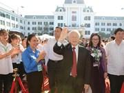 阮富仲总书记:努力将农业学院打造成为越南一流研究型农业大学