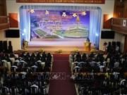 继续推动越南安沛省与老挝万象省友好合作关系发展