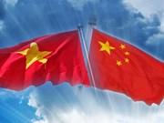 中国驻越南大使馆举行国庆69年招待会