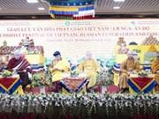 越俄印三国佛教文化交流会在俄罗斯举行