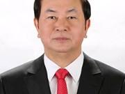各国政党和国际组织就陈大光主席逝世致唁电