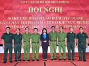 越南打击边境地区毒品犯罪工作有很大的进展