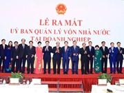 越南企业国有资产管理委员会正式亮相