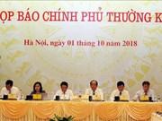 越南政府办公厅主任梅进勇主持政府9月份例行会议新闻发布会