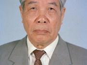原越共中央总书记杜梅逝世