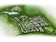 岘港市实现吸收外商投资方式创新