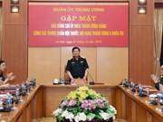 越共十二届中央委员会第八次全体会议是党和国家的重要政治活动