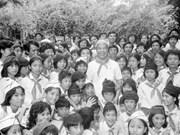 老挝领导就原越共中央总书记杜梅逝世致唁电