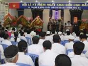 越南高台教创立纪念大典隆重举行