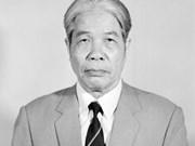 原越共中央总书记杜梅逝世的讣告
