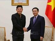 越南政府支持发展非现金支付