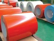 印尼停止对原产越南的彩涂钢板产品反倾销调查