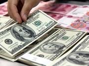 3日越盾兑美元汇率保持稳定 英镑汇率继续走低