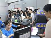 西贡车站开始出售2019年己亥春节火车票