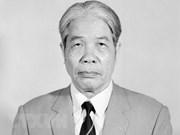 中国、老挝和柬埔寨等国领导人就杜梅同志逝世向越方领导致唁电