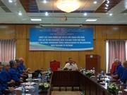 促进越南与各国人民之间的友好合作关系