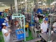 今年前9月广南省吸引外资达3亿多美元