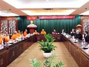 胡志明市领导会见泰国僧伽委员会代表团一行