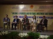 林同省——吸引泰国投资和旅游的亮点