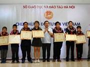 河内市表彰在2018年国际数学和科学奥林匹克比赛中获奖的学生