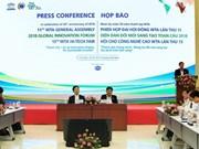 世界科技城市联盟大会助力越南《平阳智慧城市建设提案》落地实施