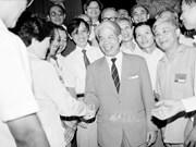 杜梅同志——越南革新事业优秀的领导人和屹然不动、不断创新的总书记